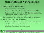 standard right of way plan format3