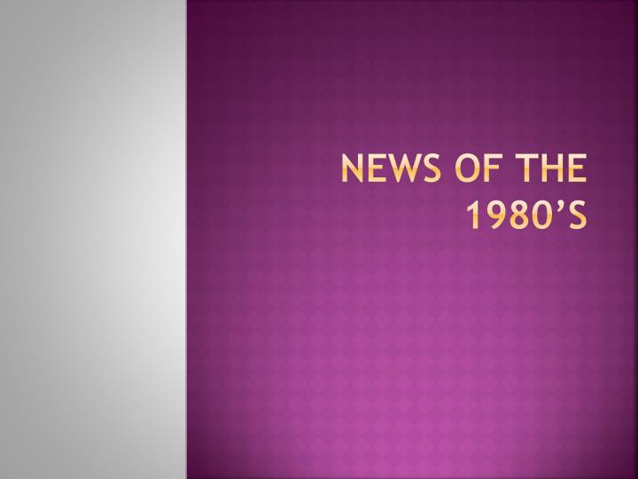 News of the 1980 s