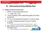 iv informational items media plan2