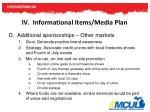 iv informational items media plan3