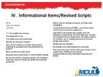 iv informational items revised scripts1