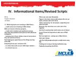iv informational items revised scripts3