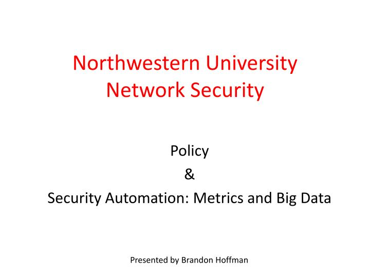 Northwestern university network security