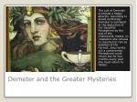 demeter and the greater mysteries