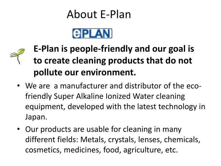 About E-Plan