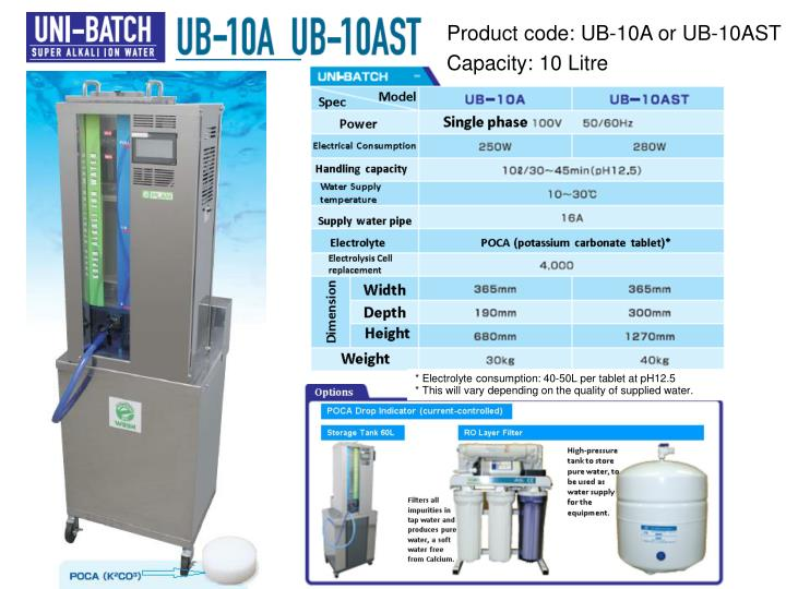 Product code: UB-10A or UB-10AST