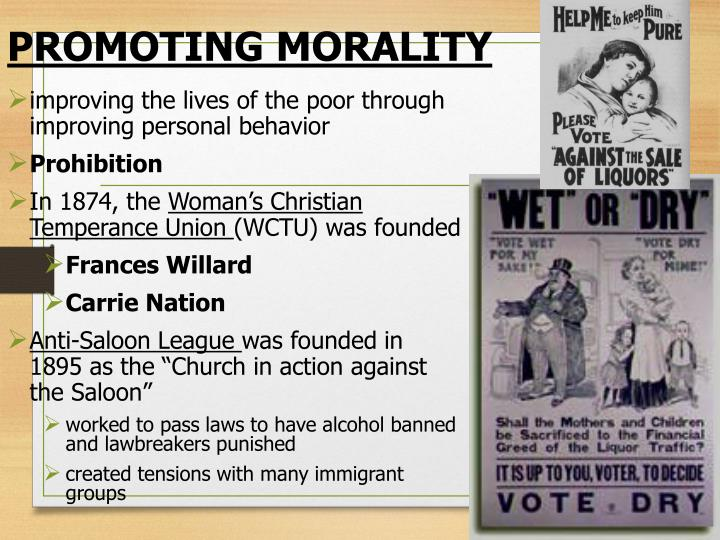 PROMOTING MORALITY