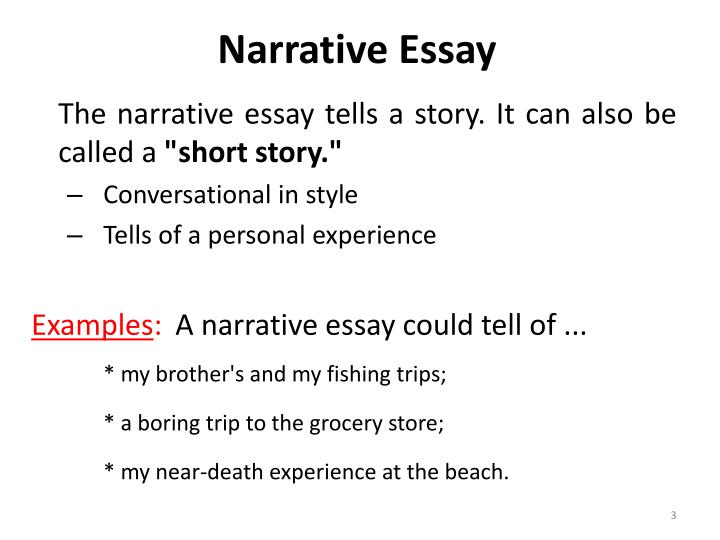 Narrative Essay