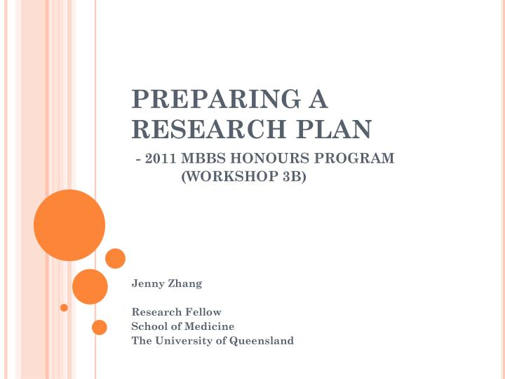 PREPARING A RESEARCH PLAN