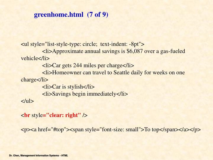 greenhome.html