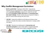 why conflict management curriculum