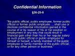 confidential information 36 25 8