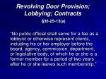 revolving door provision lobbying contracts 36 25 13 a