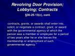 revolving door provision lobbying contracts 36 25 13 c cont