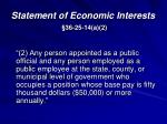 statement of economic interests 36 25 14 a 2