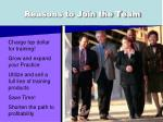 reasons to join the team