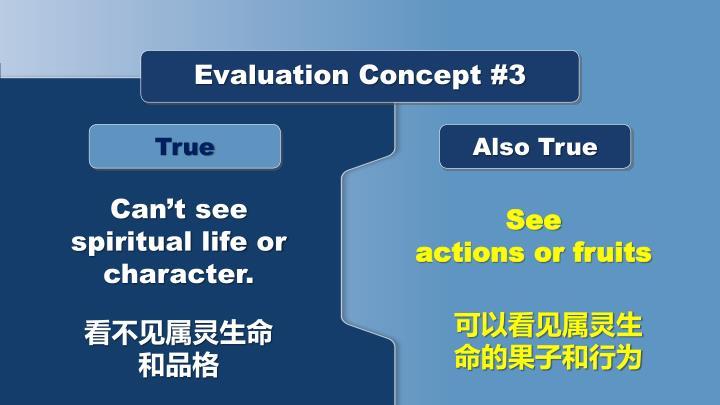 Evaluation Concept #3