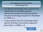developing a school district technology plan