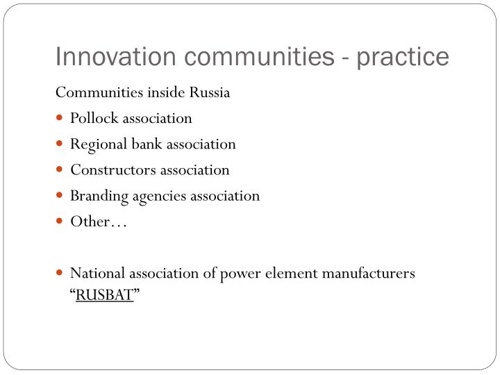 Innovation communities - practice