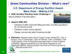 green communities division what s new