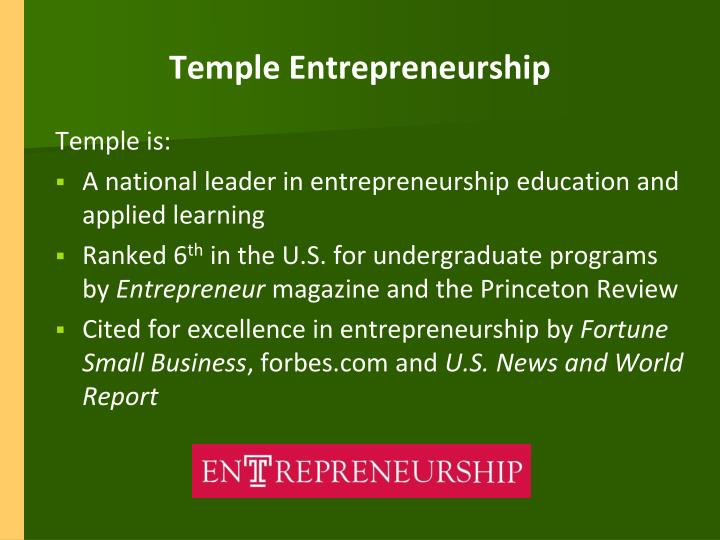 Temple Entrepreneurship
