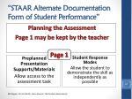 staar alternate documentation form of student performance
