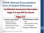 staar alternate documentation form of student performance1