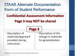 staar alternate documentation form of student performance2