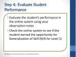 step 4 evaluate student performance