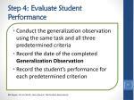 step 4 evaluate student performance1