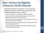 step i review the eligibility criteria for staar alternate