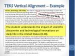teks vertical alignment example1