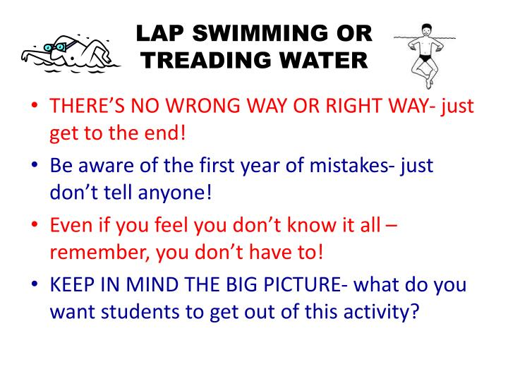 LAP SWIMMING OR