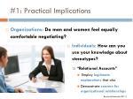 1 practical implications4