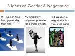 3 ideas on gender negotiation3