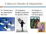 3 ideas on gender negotiation4