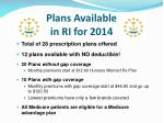 plans available in ri for 2014
