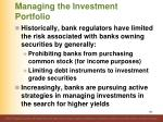 managing the investment portfolio3