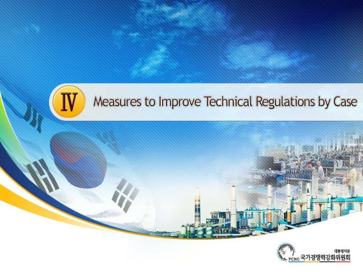 Measures to Improve Technical Regulations by Case