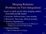 merging relations problems on view integration