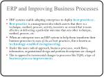 erp and improving business processes