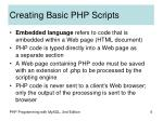 creating basic php scripts