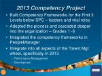2013 competency project