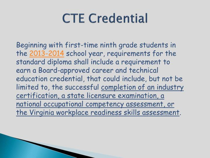 CTE Credential