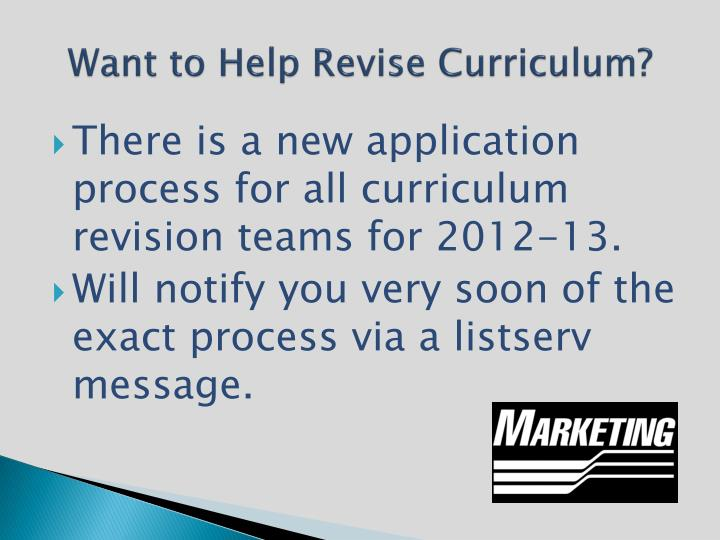 Want to Help Revise Curriculum?