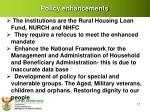 policy enhancements3