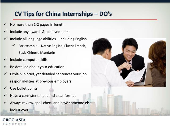 CV Tips for China