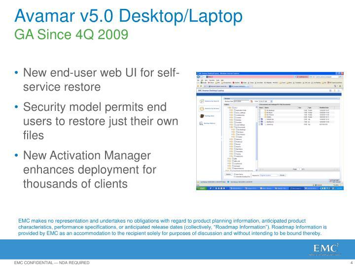 Avamar v5.0 Desktop/Laptop