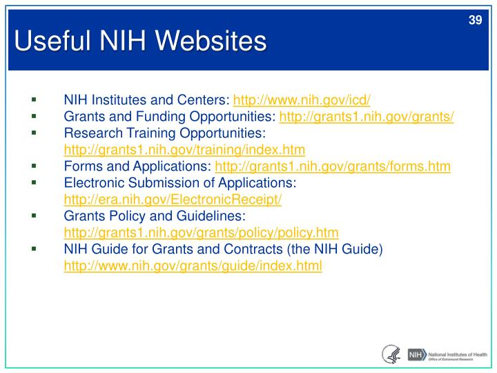 Useful NIH Websites