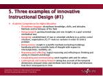 5 three examples of innovative instructional design 11